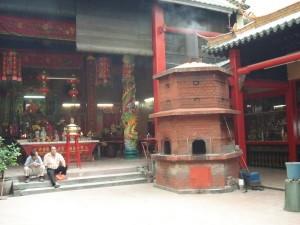 Чайна Таун
