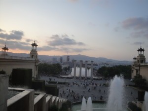 Вид от Национального дворца
