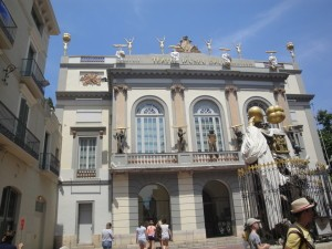 Театр-музей Сальвадоре Дали