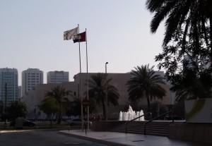 Абу Даби.