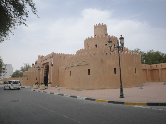 Дворец шейха Зайда в АльАйне