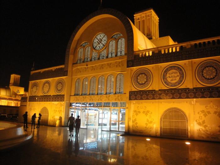 Центральный Базар в Шардже Central Souk