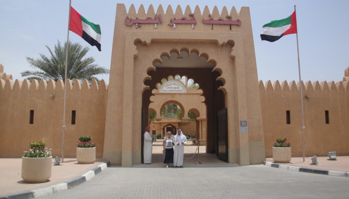 Дом Дворец шейха Зайда