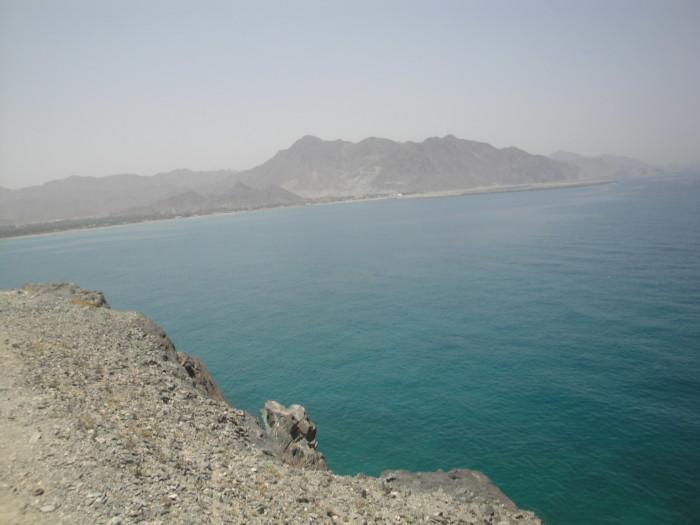 Залив в Индийском Океане