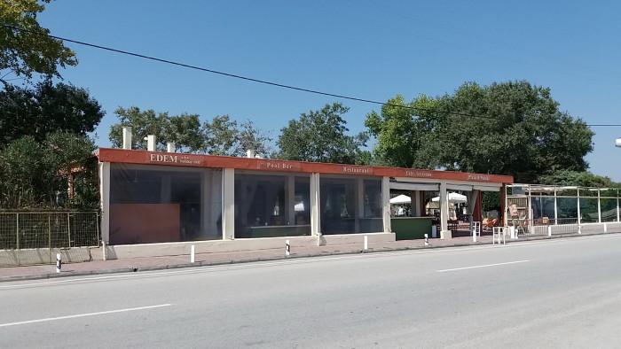 Отель Эдем Холидей Клаб