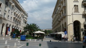 Площадь Аристотеля
