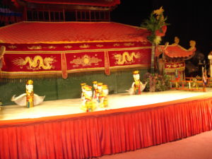 «The Golden Dragon Water Puppet Theater»