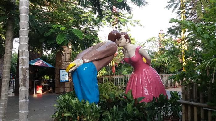 Романтический парк