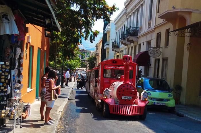 Улочка в Афинах