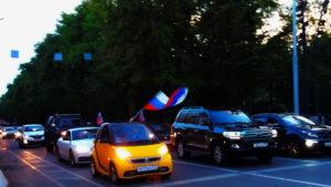 Москва ликует фото