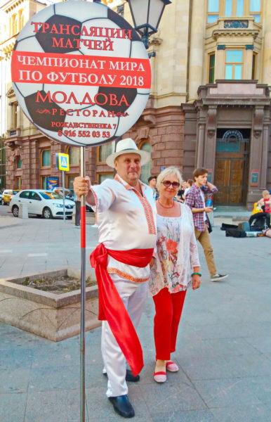 на улицах Москвы реклама