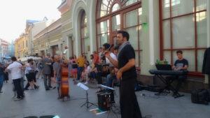Концерты на улицах Москвы