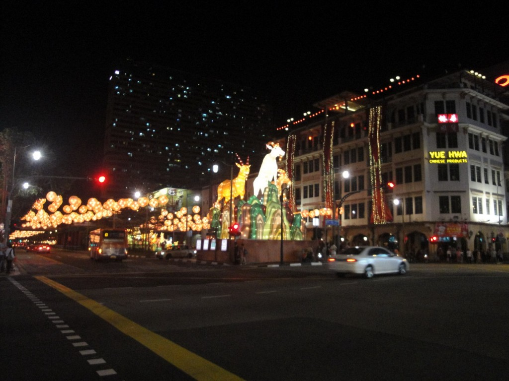 Чайна Таун, Сингапур, Нью Бридж Роуд, Keong Saik Hotel .