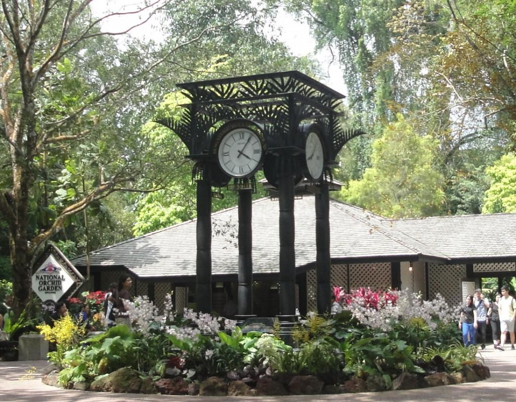 Ботанический Сад, Сад Орхидей