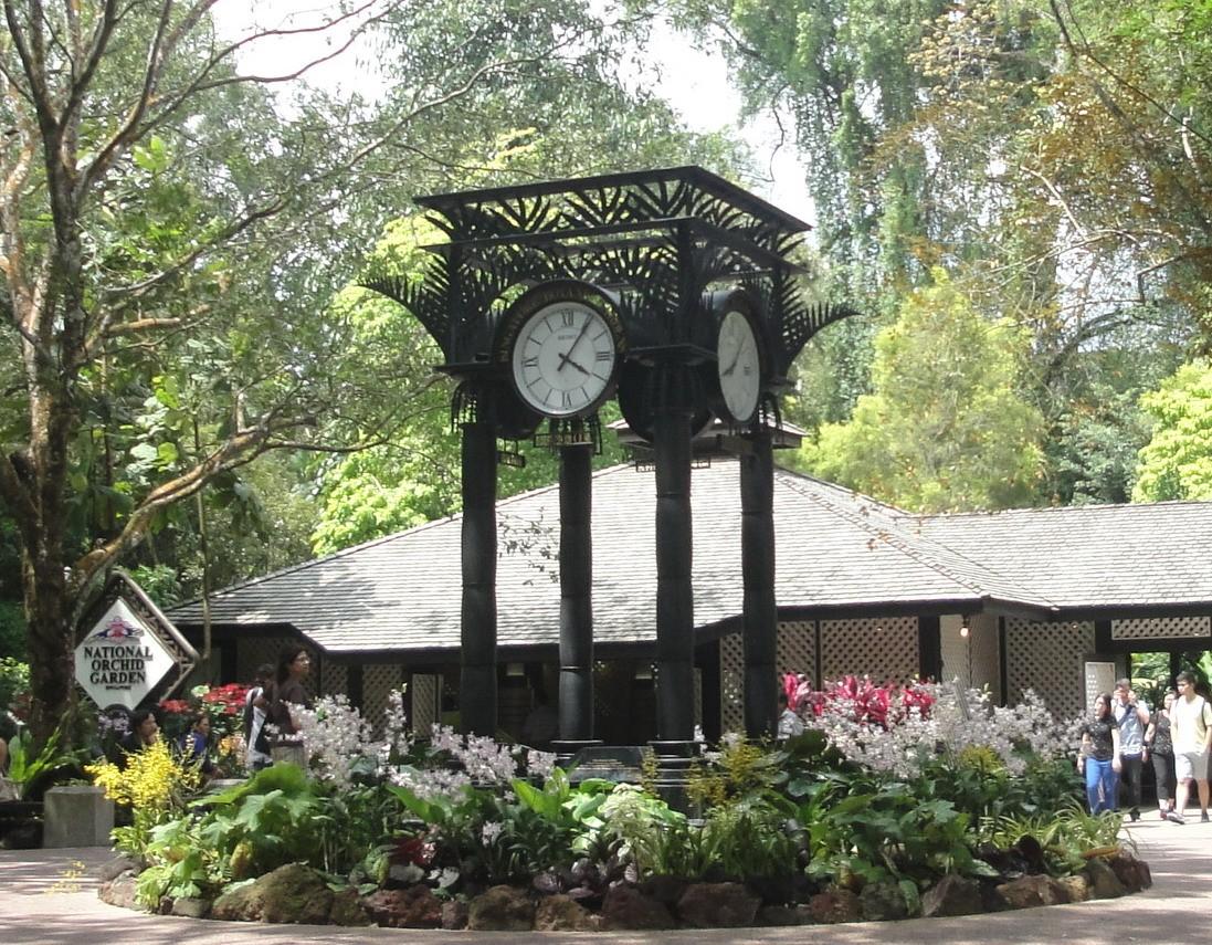 Ботанический сад и Сад Орхидей