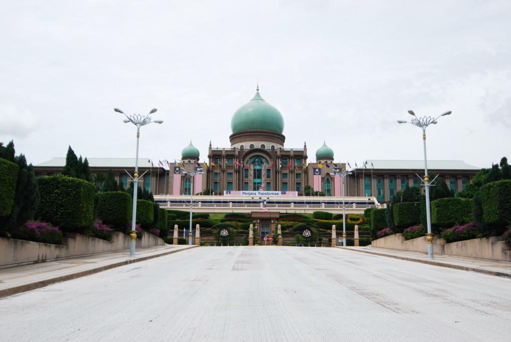 Путраджая - Малайзия