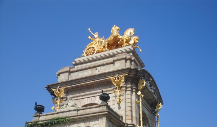 Аврора в парке Цитадели