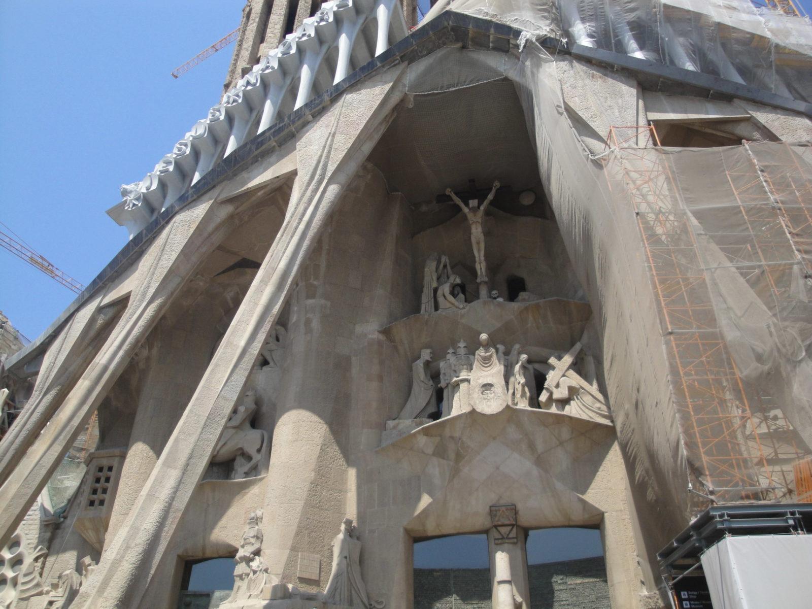 Барселона. Храм Святого Семейства.