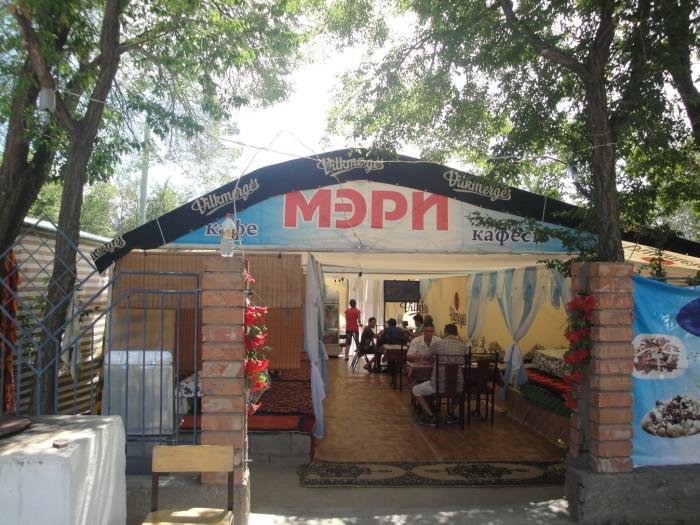 Кафе на Иссык-Куле