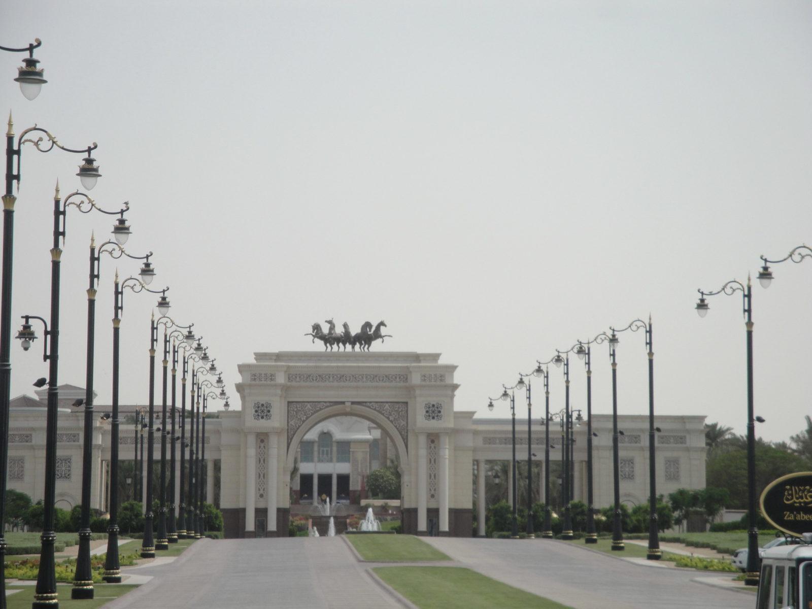 дворец шейха мухаммеда дубай