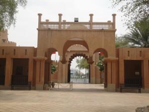 Аль Айн дом шейха Зайда