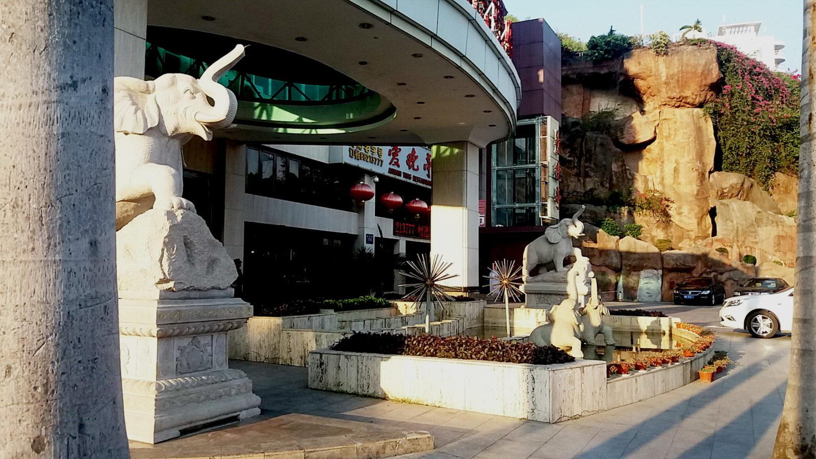 Отель Линда Си Вью