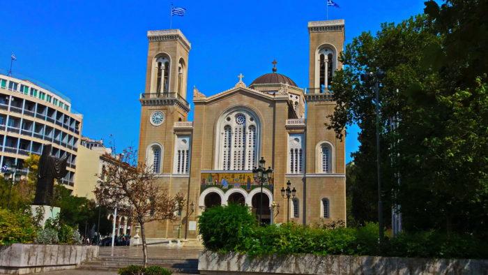 Кафедральный Собор в Афинах