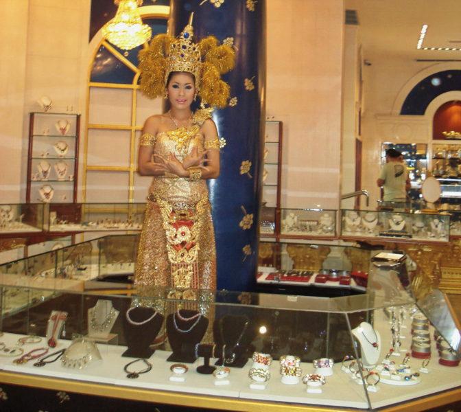 Ювелирный магазин Пхукет