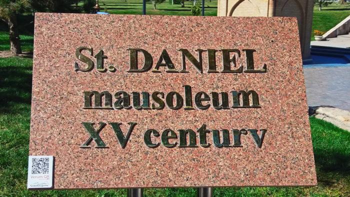 Святой Даниэль