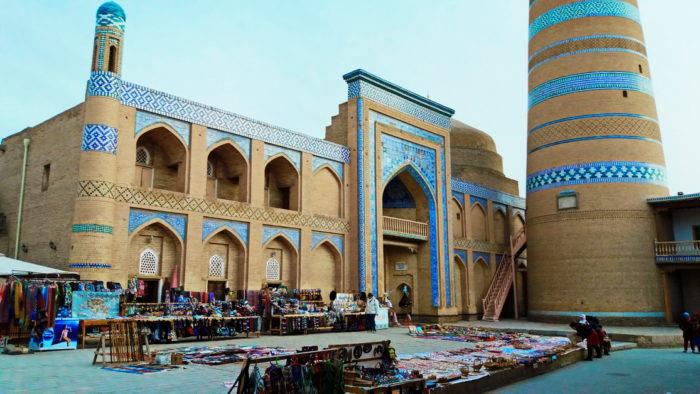 Медресе Ислам Ходжа