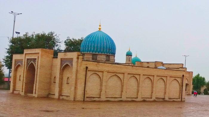 Музей Корана